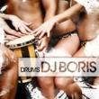 Boris Drums
