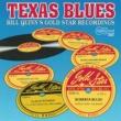 Various Artists Texas Blues