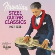 Various Artists Hawaiian Steel Guitar Classics