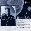 Stephen Kovacevich Beethoven : Piano Sonatas