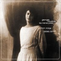 Georges Moustaki Les mères juives (version hébreux)