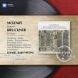 John Alldis Choir/English Chamber Orchestra/Daniel Barenboim Requiem in D Minor, K.626 (2008 Remastered Version), III. Sequenz: 1. Dies irae