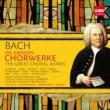 Wolfgang Gönnenwein / Eugen Jochum / Philip Ledger Bach: Die großen Chorwerke