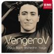 Maxim Vengerov Maxim Vengerov : Solo recital album