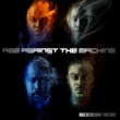 Goodie Mob U Don't Know What You Got (feat. Big Rube) [Intro]