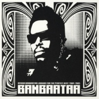 Afrika Bambaataa & James Brown Unity Part 1 (The Third Coming)