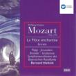 """Bernard Haitink/Symphonieorchester des Bayerischen Rundfunks/Wolfgang Brendel/Brigitte Lindner Die Zauberflöte, K. 620, Act 2 Scene 29: Duetto, """"Pa-pa-gena! … Pa-pa-geno!"""" (Papageno, Papagena)"""