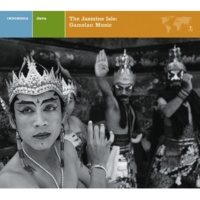JAVA  The Jasmine Isle: Gamelan Music Kebo giro (gamelan)