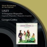 Georges Cziffra 19 Hungarian Rhapsodies S244 (2001 Remastered Version): No. 12 in C sharp minor