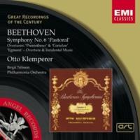 Otto Klemperer/Philharmonia Orchestra Coriolan, Op.62 (2003 Remastered Version)