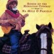 Various Artists Na Mele O Paniolo (Songs Of The Hawaiian Cowboy)