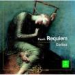 Michel Corboz & Berne Symphony Orchestra Fauré : Requiem