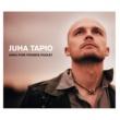 Juha Tapio