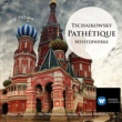 Mikhail Pletnev/Philharmonia Orchestra/Vladimir Fedoseyev Piano Concerto No. 1 in B flat minor Op. 23: II. Andantino semplice - Prestissimo - Tempo primo