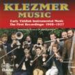 Various Artists Early Klezmer