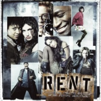 Cast of the Motion Picture RENT Finale B