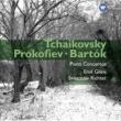Sviatoslav Richter/Emil Gilels/New Philharmonia Orchestra/Lorin Maazel/London Symphony Orchestra/Orchestre de Paris Tchaikovsky: Piano Concertos