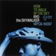 RYO the SKYWALKER HOW TO WALK IN THE SKY