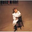 中村あゆみ Holly-Night