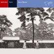 Various Artists Koto Music