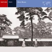 Various Artists / Explorer Series Haru-No-Kiyoku (Music of Spring)