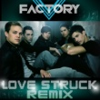 V Factory Love Struck [Dave Aude Dub]