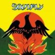 Soulfly Primitive