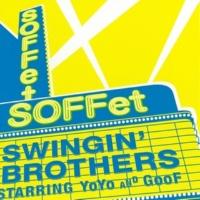 SOFFet 優しい風