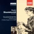 Dmitri Shostakovich/Ludovic Vaillant/Orchestre National de la Radiodiffusion Française/André Cluytens Composers in Person: Dmitri Shostakovich