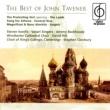 Winchester Cathedral Choir/David Dunnett/David Hill Angels (1985)