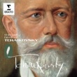 Various Artists The Very Best of Tchaikovsky