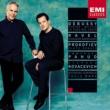 Emmanuel Pahud Pahud plays Debussy, Ravel & Prokofiev