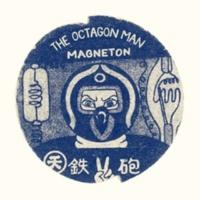 The Octogon Man Metron Wave