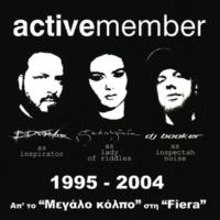 Active Member Akou Mana (Lab Version)
