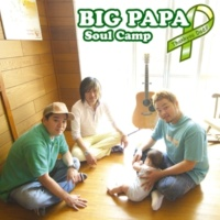 Soul Camp/NiNELiVES ふたば(feat.NiNELiVES)