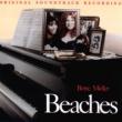 Bette Midler Beaches: Original Soundtrack Recording