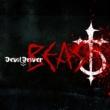 DevilDriver Beast (Special Edition)