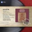 Sir Simon Rattle/City of Birmingham Symphony Orchestra/CBSO Chorus/Felicity Palmer/Ameral Gunson/John Mitchinson/Malcolm King/Jane Parker-Smith Glagolitic Mass, JW III/9: VI. Agneoe Bozij (Agnus Dei)