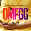 Various Artists OMFGG - Original Music Featured On Gossip Girl No. 1 (International)