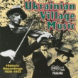 Various Artists Ukrainian Village Music