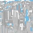 椿屋四重奏 TOKYO CITY RHAPSODY