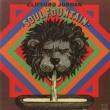 Clifford Jordan Soul Fountain