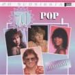 Various Artists 20 Suosikkia / 70-luku / Pop 1 / Teryleeniä