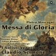 Claudio Scimone Messa di Gloria