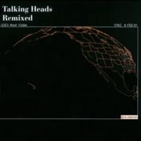Talking Heads Ruby Dear (Bush Mix)