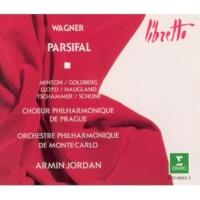 "Armin Jordan Parsifal : Act 2 ""Parsifal! Weile!"" [Kundry, Parsifal, Flower-Maidens, Chorus]"