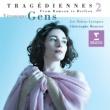 Les Talens Lyriques/Christophe Rousset Orphée et Eurydice: Ballet des ombres heureuses