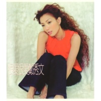 Sammi Cheng Can't Have Too Much