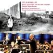 Daniel Barenboim & West-Eastern Divan Orchestra Mozart : Sinfonia concertante
