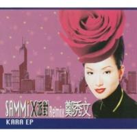 Sammi Cheng A Tacit Agreement (Karaoke version)